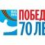 Проект Живой Кубани - Победа! 70 лет.