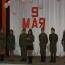 73-я годовщина Победы в ВОВ